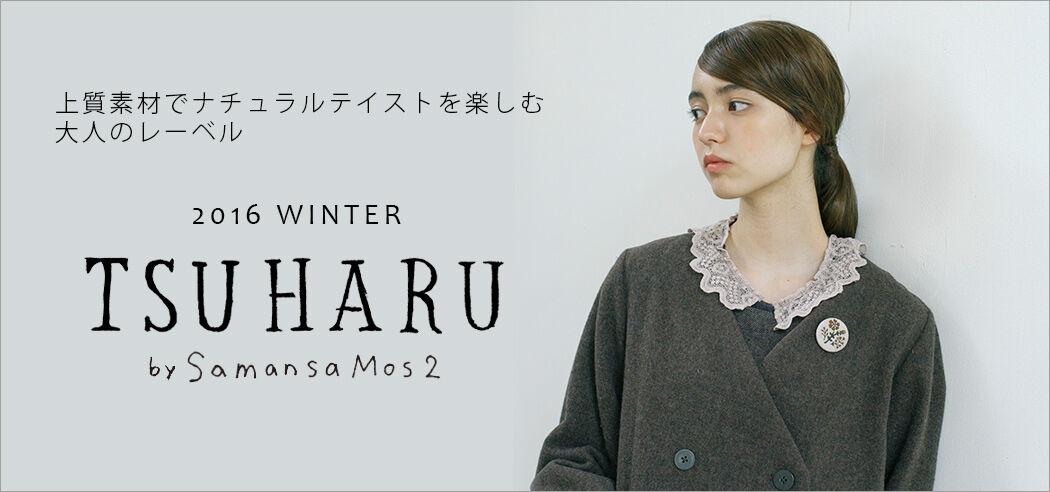 tsuharu winter