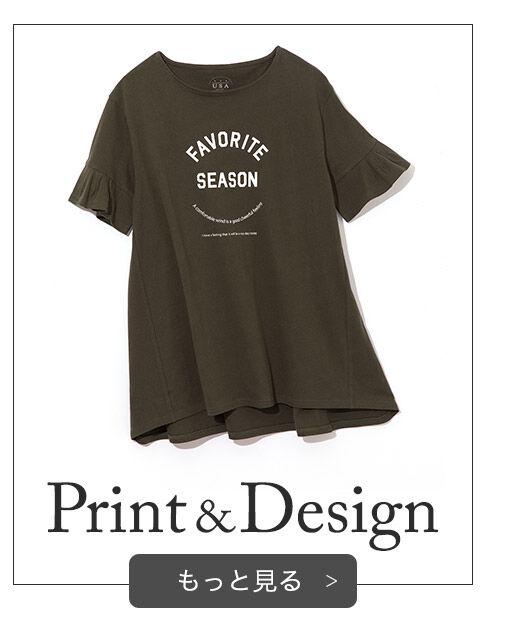 プリントTシャツ,デザインTシャツ