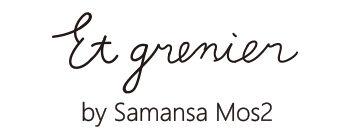 (new)Et grenier by Samansa Mos2(エ グルニエ)公式通販