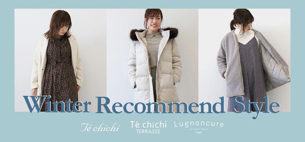 winter recommend style,Te chichi, Techichi TERRASSE,Lugnoncure