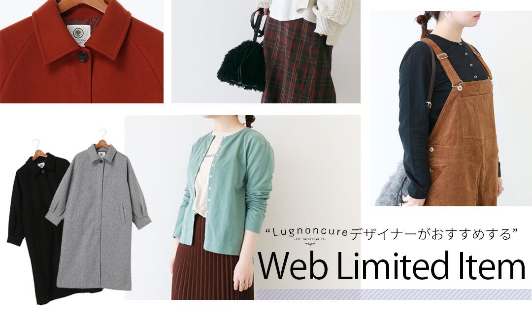 Lugnoncure weblimited item