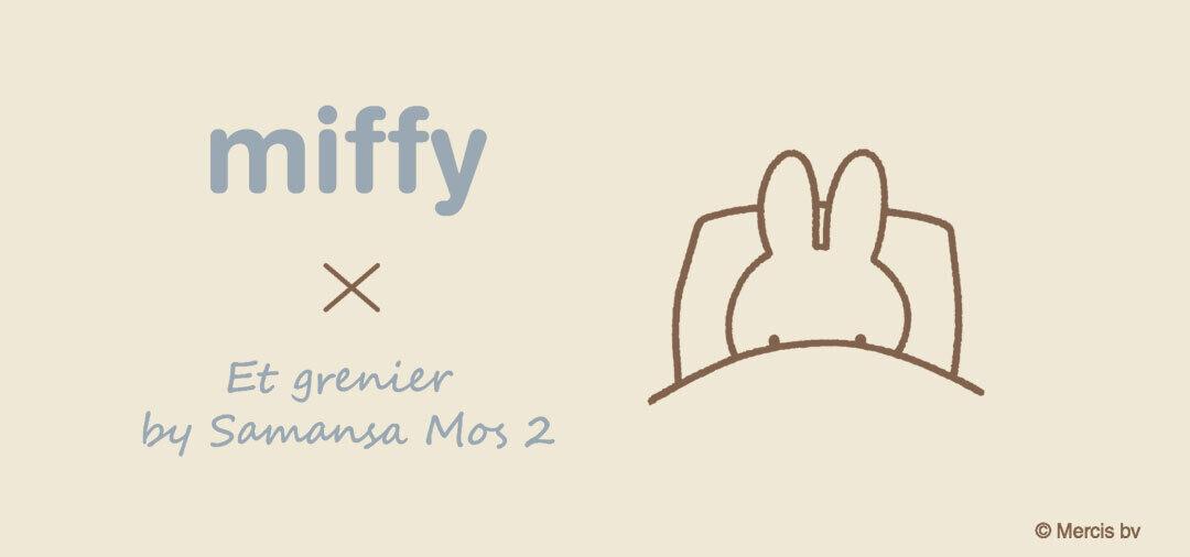 miffy×Et grenier by Samansa Mos2