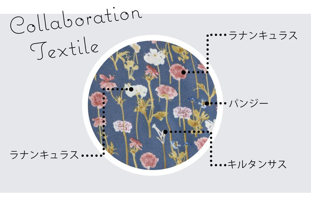 日比谷花壇コラボ,テチチテラス