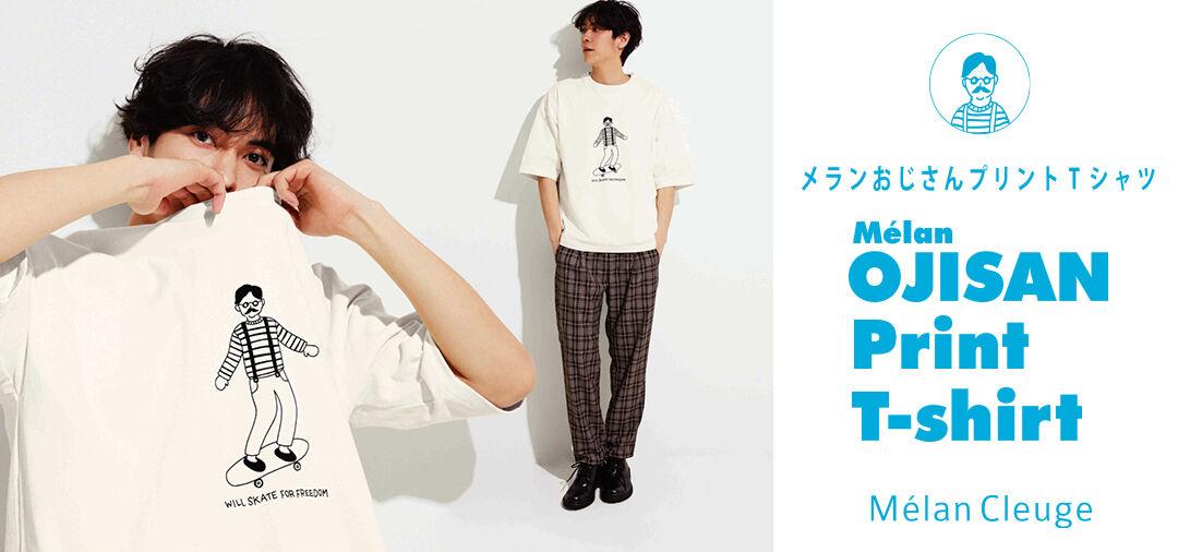 メランおじさんプリントTシャツ