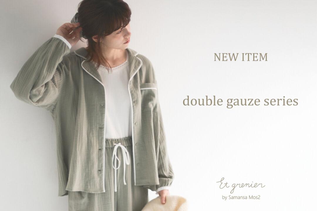 double gauge series