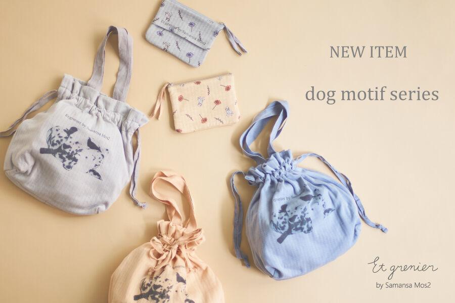 dog motif series