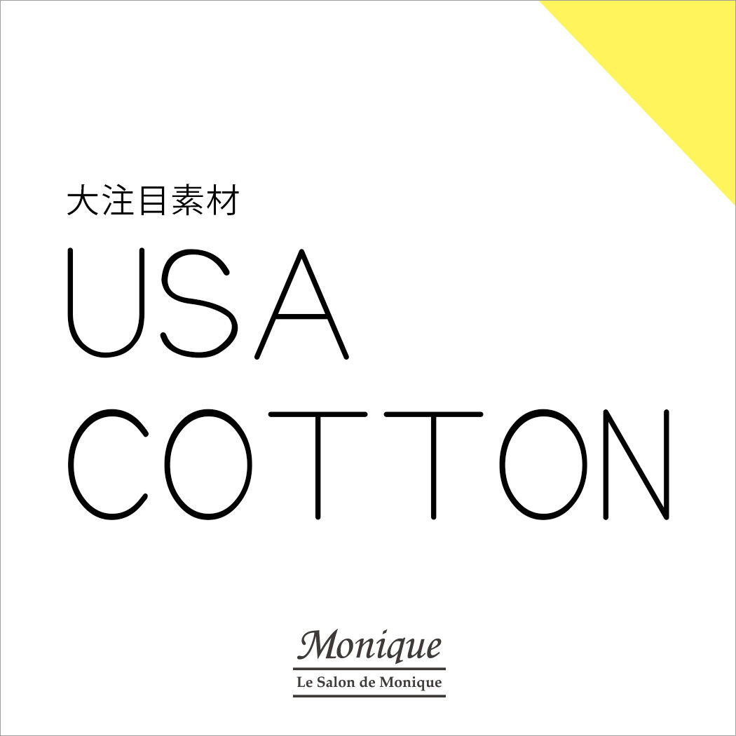 USA COTTON