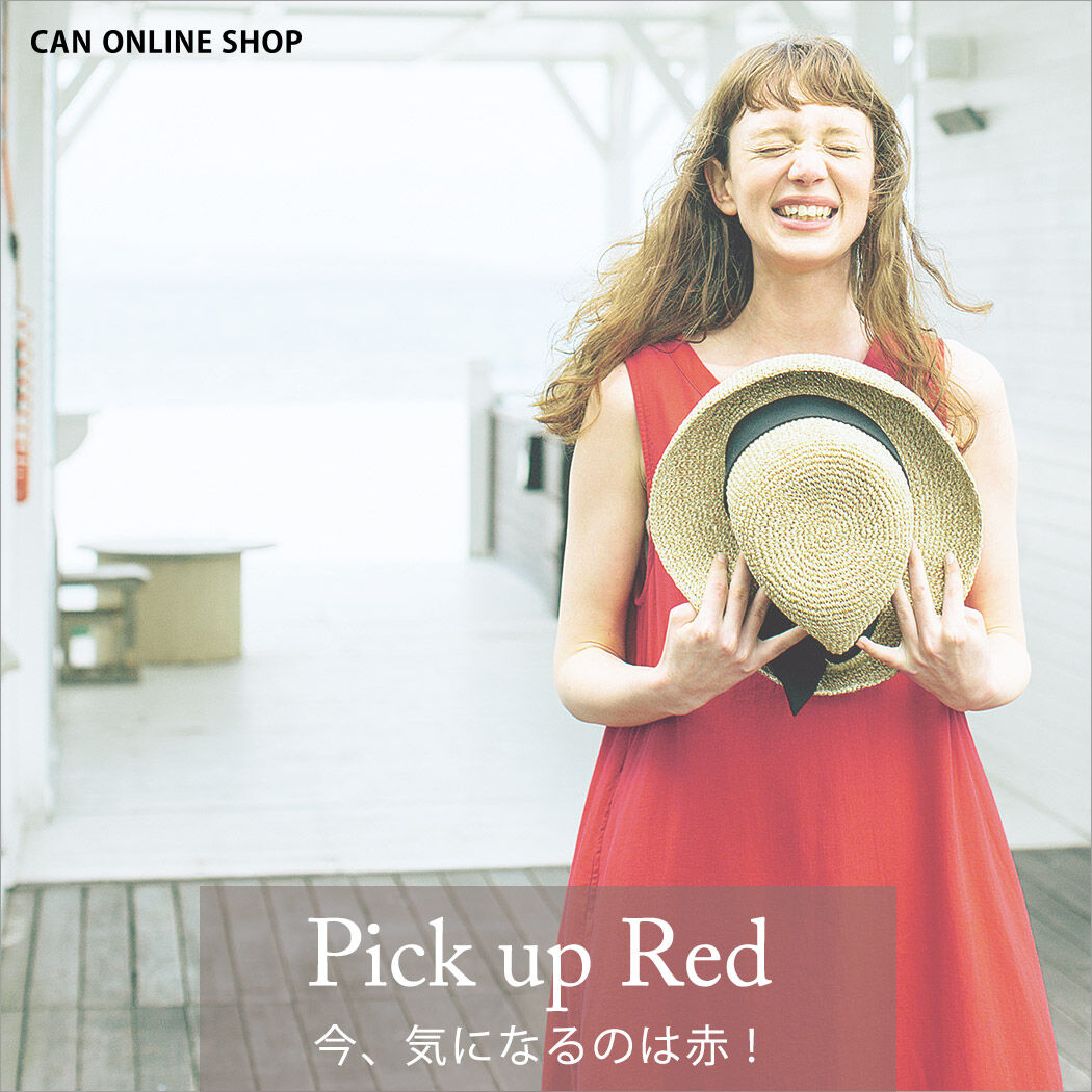 PICK UP RED