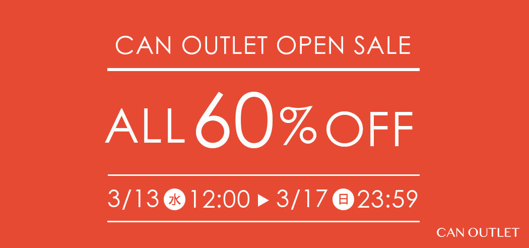 CAN OUTLET オープンのお知らせ
