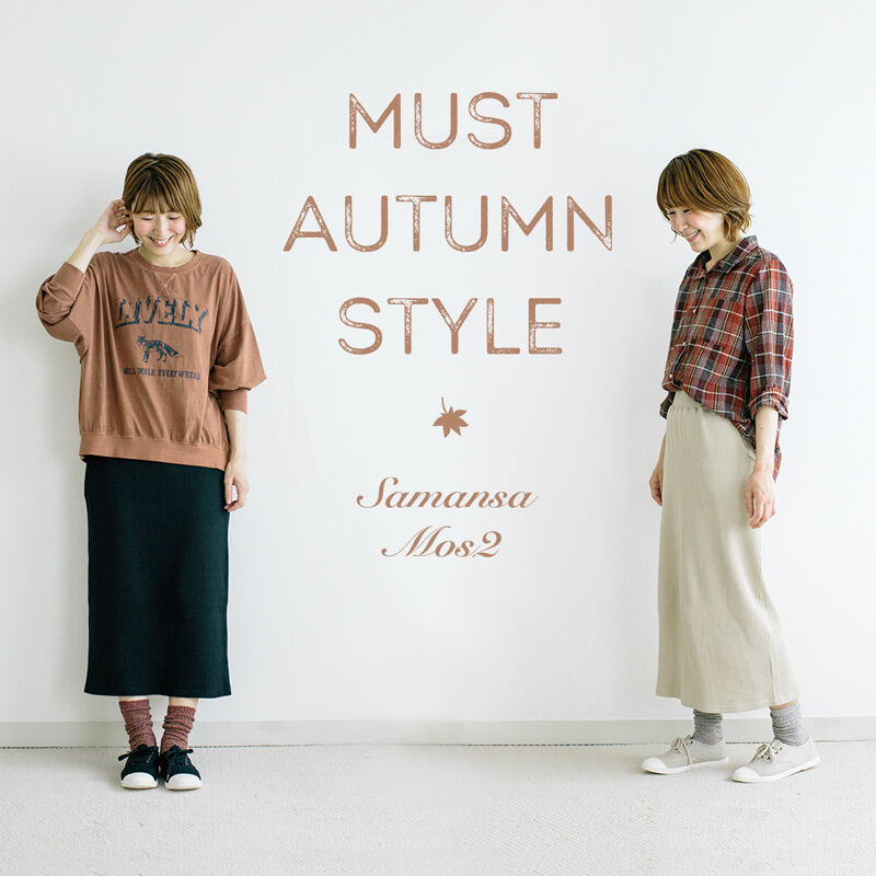 (sm2)MUST AUTUMN STYLE_pc