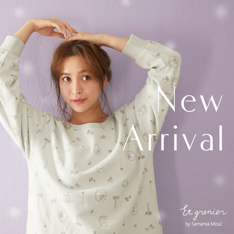 (gre)new arrival_pc