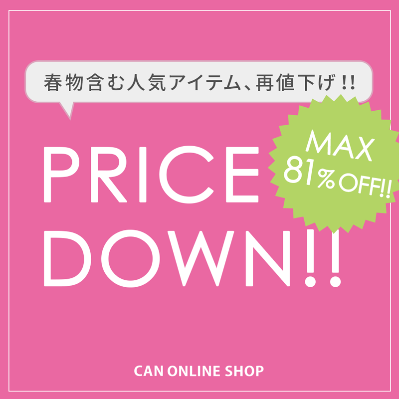 PRICE DOWN_pc
