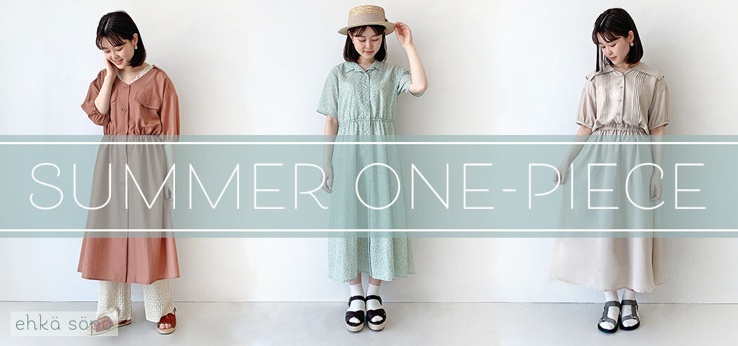 【SUMMER ONE-PIECE】