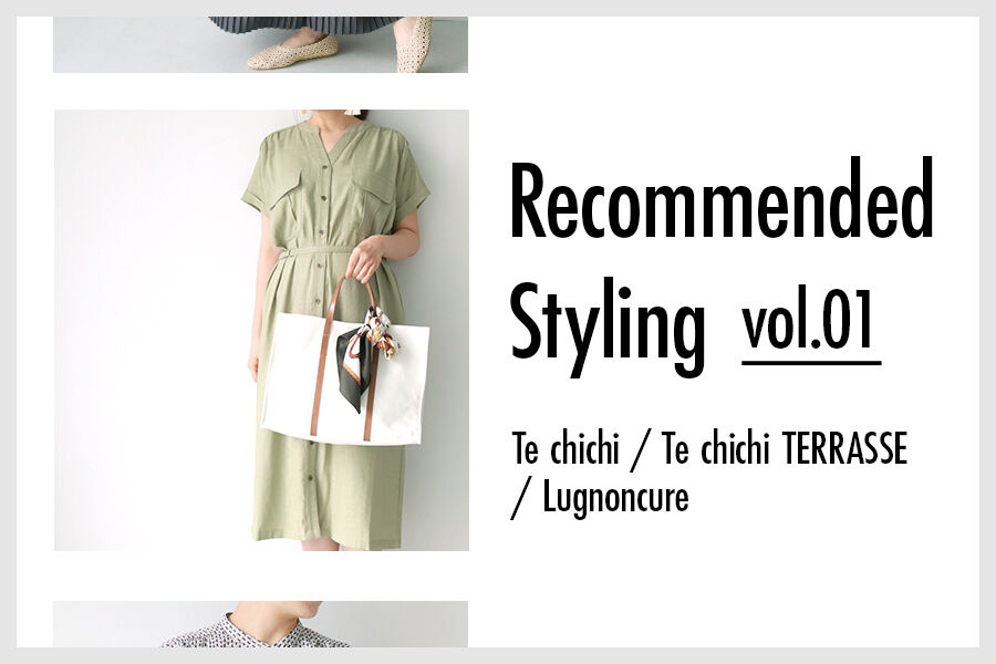 Recommended Styling vol.1