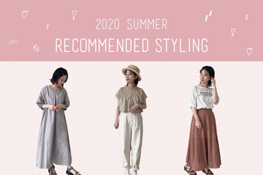 Recommended Styling!!