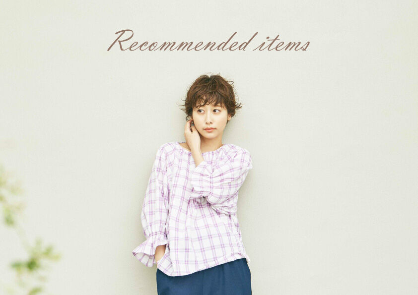 Recommended items!