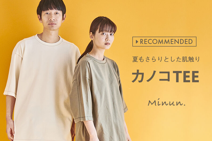【RECOMMENDED】カノコTEEシリーズ