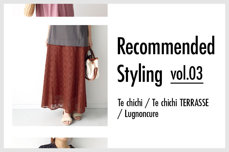 Recommended Styling vol.3