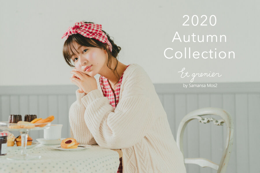 2020 autumn collection