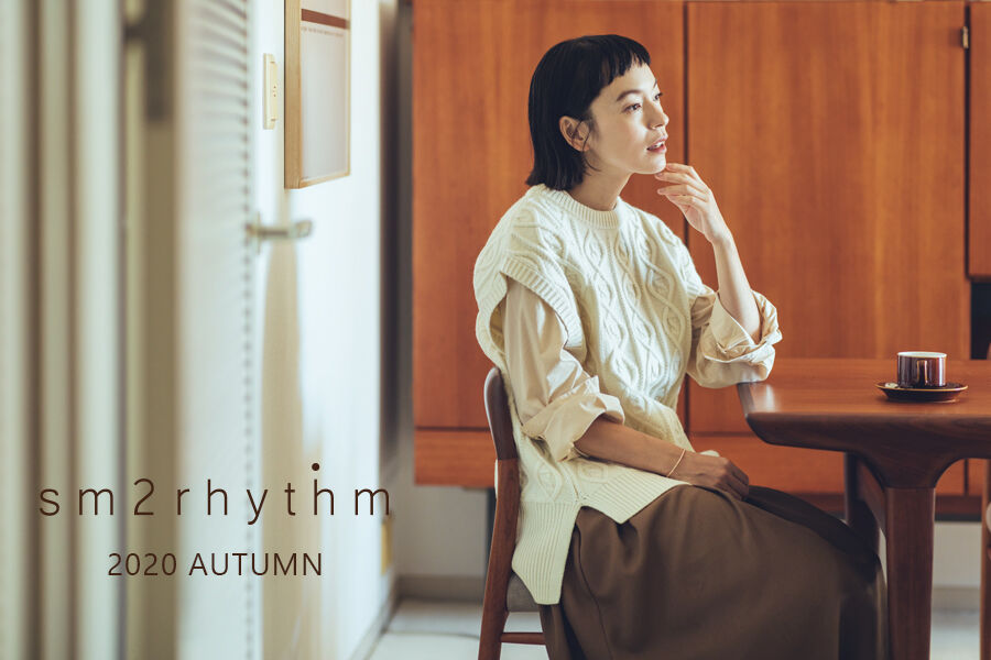 rhythm 2020 autumn