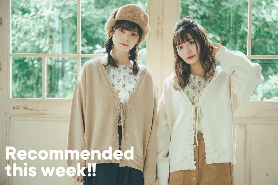 Recommended this week!!
