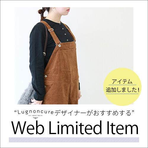 【Lugnoncure weblimited item】
