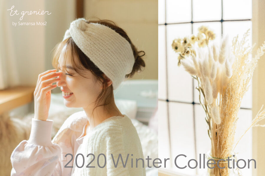 2020 winter collection