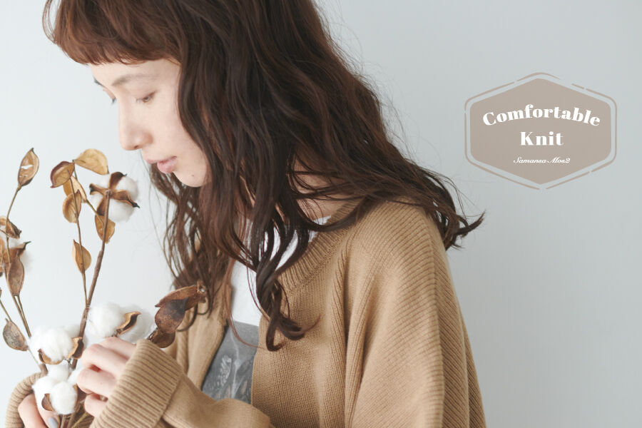◆Comfortable Knit◆