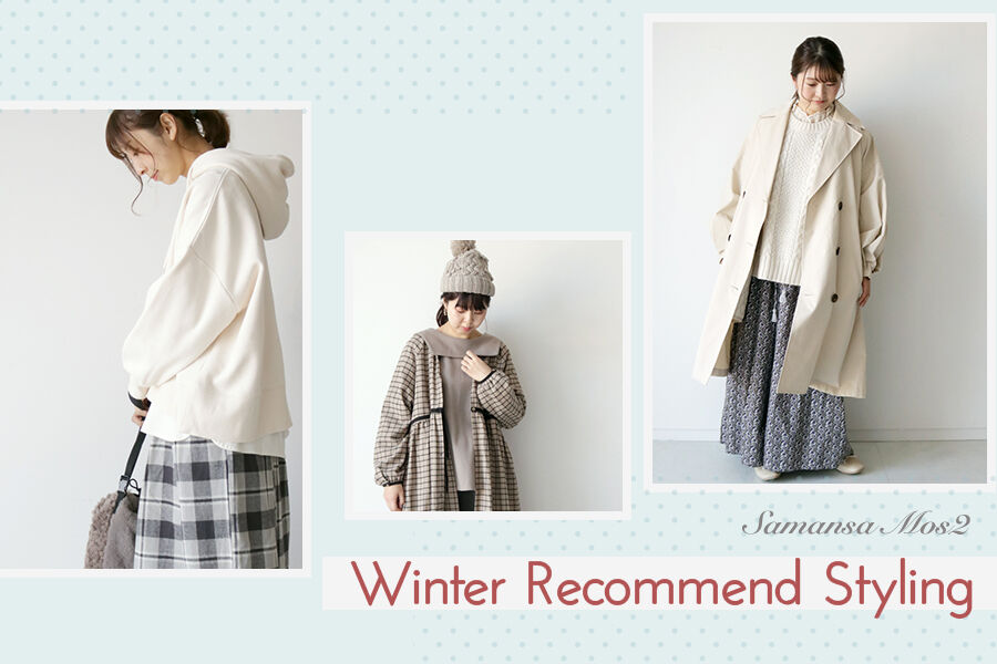 Winter Recommend Styling