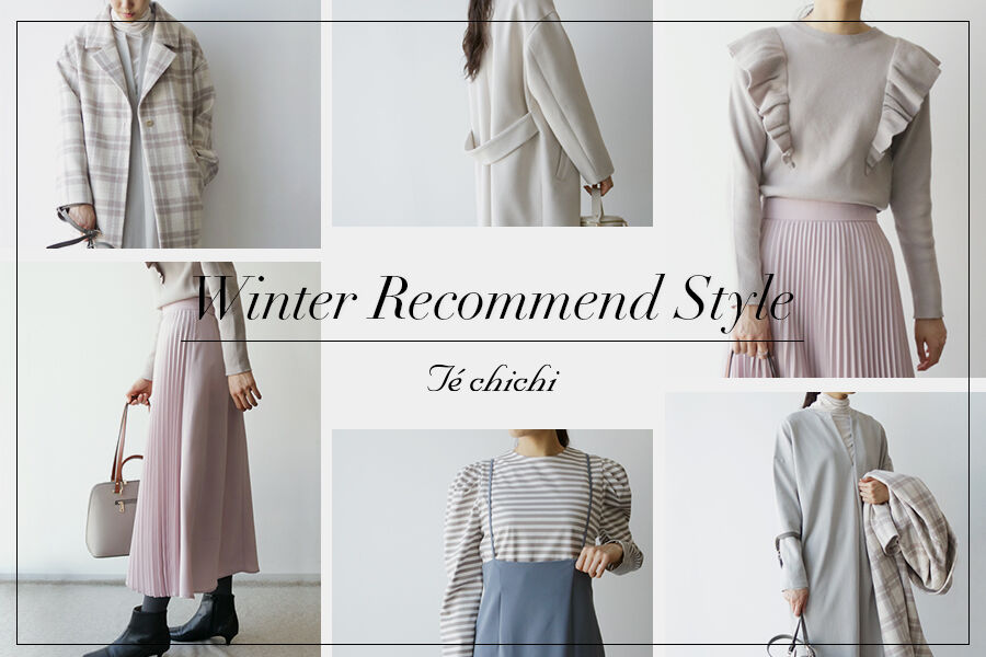 Winter Recommend Style