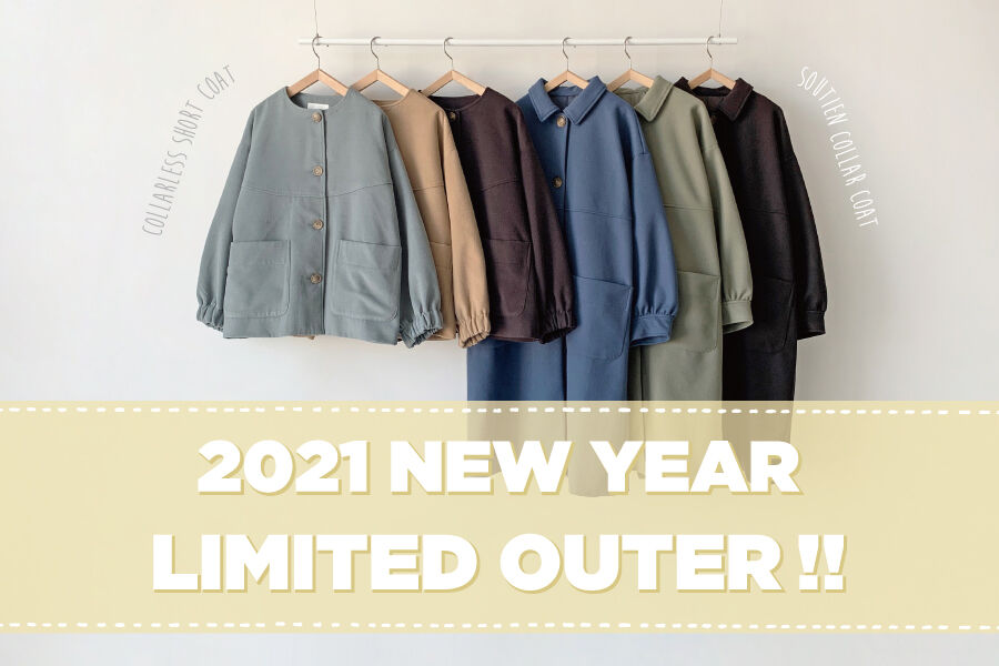 【2021 NEW YEAR LIMITED OUTER!】