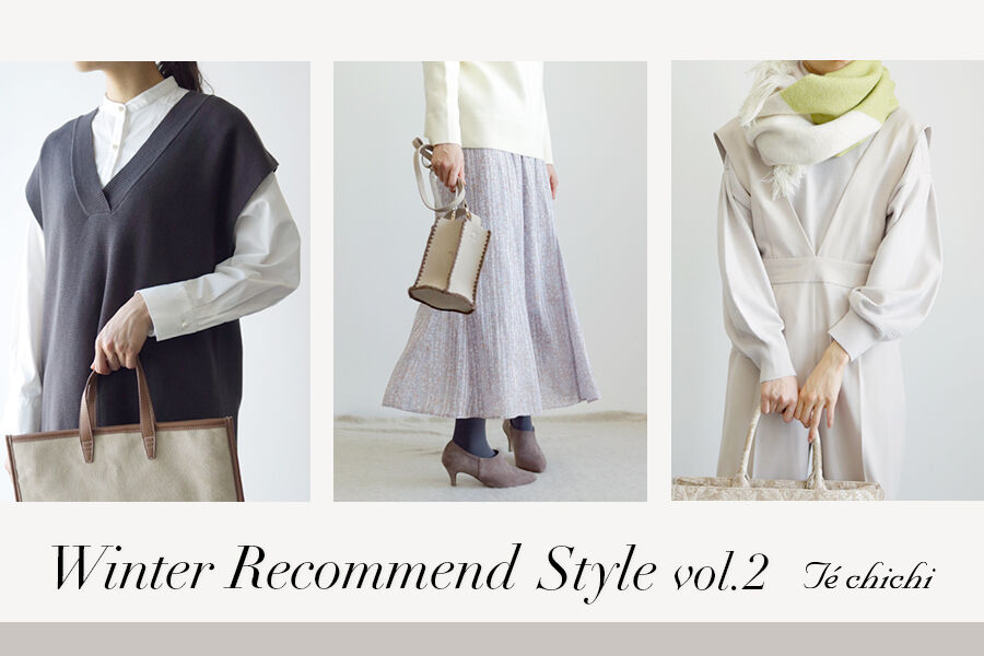 Winter Recommend Style vol.2