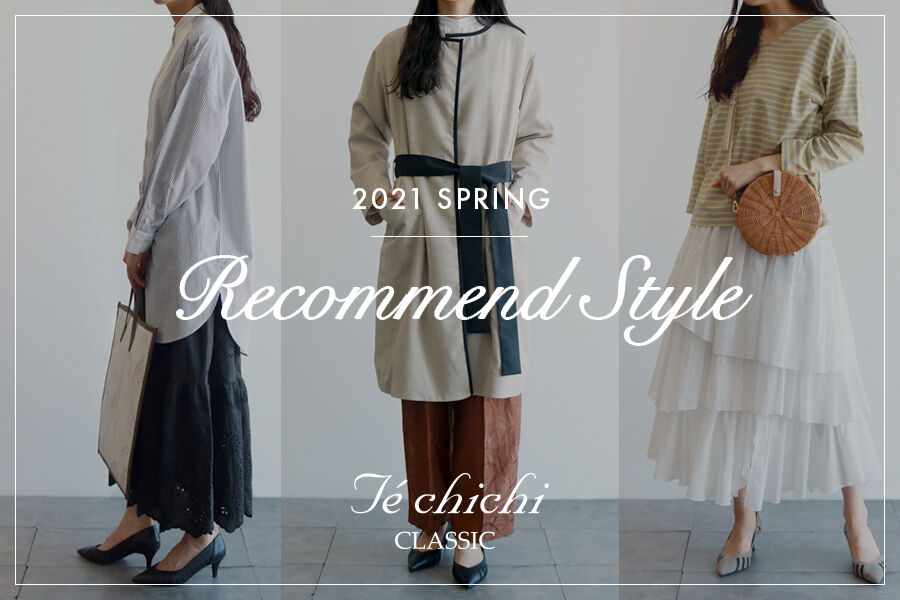 2021 SPRING Recommend Style