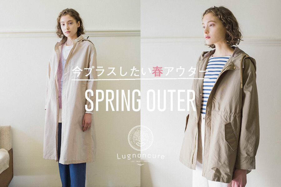 【Lugnoncure SPRING OUTER】