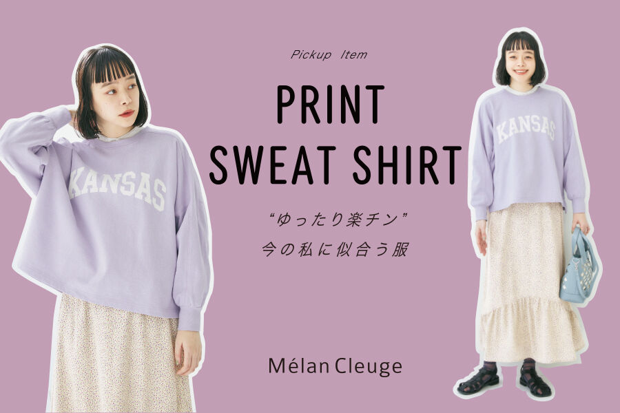 PRINT SWEAT SHIRT