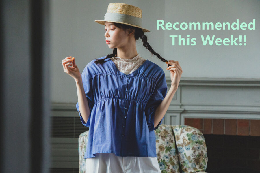 【Recommended this week!!】
