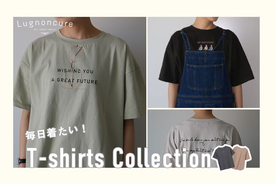 毎日着たい! T-shirts Collection