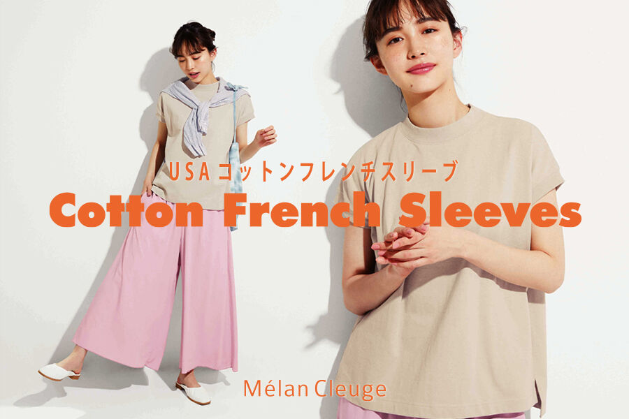 Cotton French Sleeves